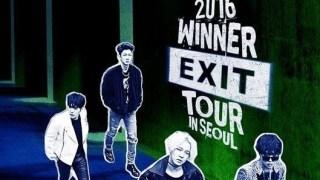 WINNER、3月にソウルでデビュー以来初の単独コンサートを開催