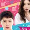 ユチョン(JYJ) 入隊前最後の主演作「匂いを見る少女」2/2リリース