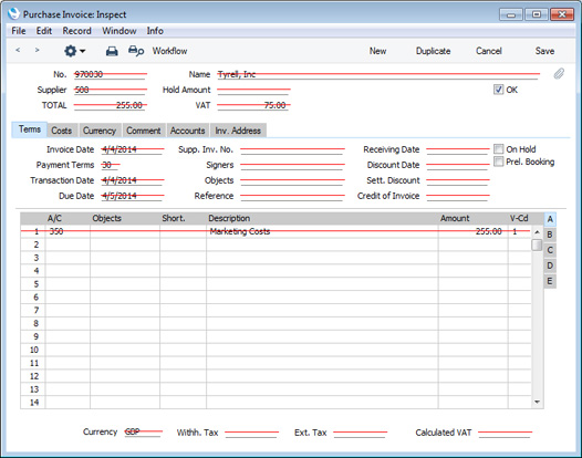 HansaWorld - Integrated ERP and CRM