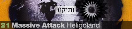 21. Massive attack - Heligoland