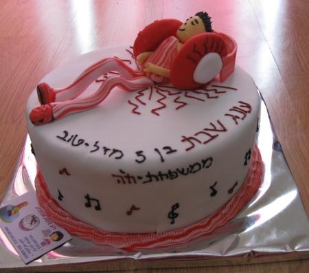 oneg cake