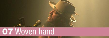 07 Woven hand