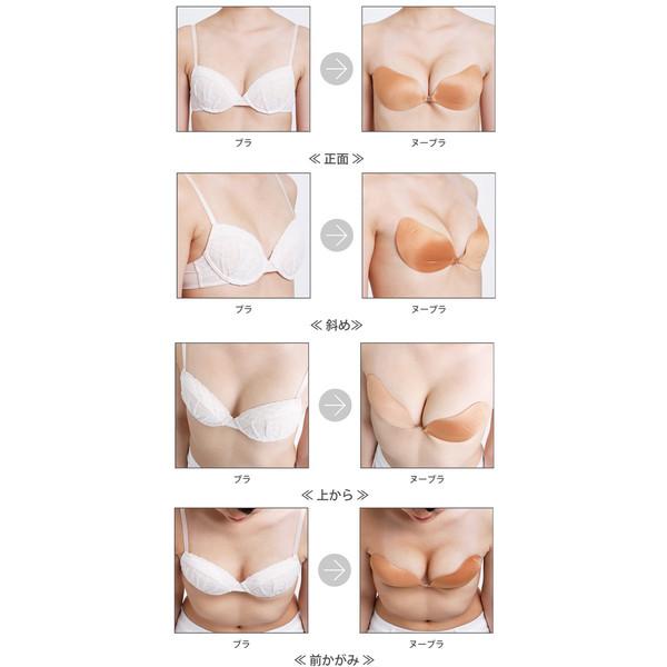※http://store.shopping.yahoo.co.jp/ran-fan/10-nubra...