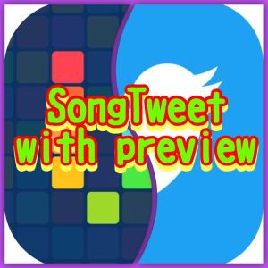 今聴いてる曲をツイートしたり、メールやLINEに送ったりブログに挿入できるSongTweetのプレビュー版を作ってみた。