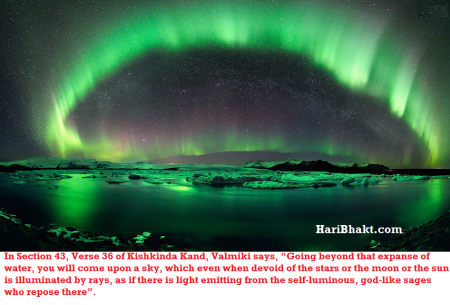 Natural Proof of Ramayan Aurora Borealis