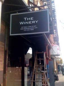 The Winery in Harlem is moving