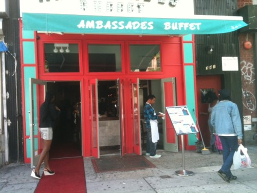 Ambassades Buffet is open on Lenox Avenue in Harlem
