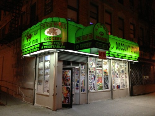 Word on the street: familiar Harlem bodega closing