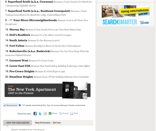 Screen shot 2013 03 29 at 4.46.53 PM HarlemCondoLife In The News: New York Magazine (4/11)
