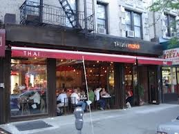 What cuisines would you like to see in Harlem?
