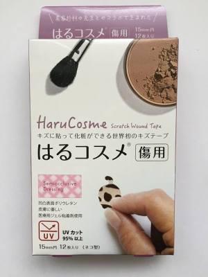 傷があってもあきらめない! ニキビ跡、虫刺されの跡に! 化粧が出来る絆創膏はるコスメ 傷用 (15mm円)