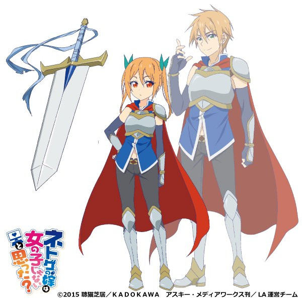 And You Thought There Is Never a Girl Online TV Anime Character Designs Revealed 6