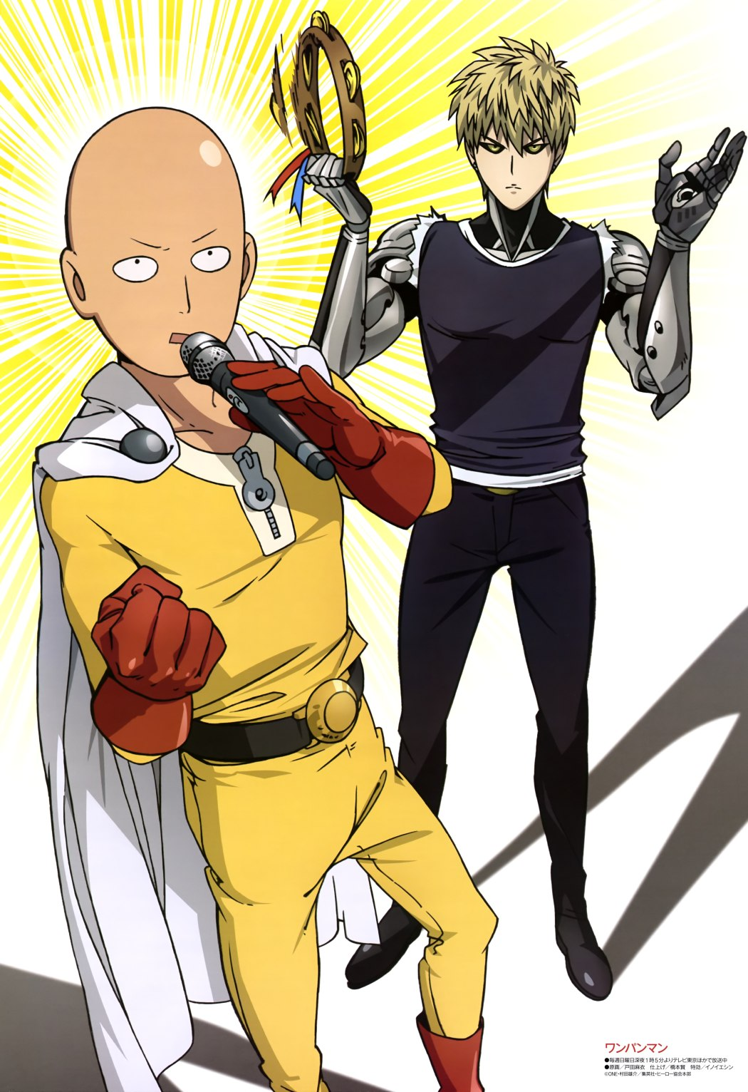 Animedia-Magazine-December-2015-anime-One Punch Man