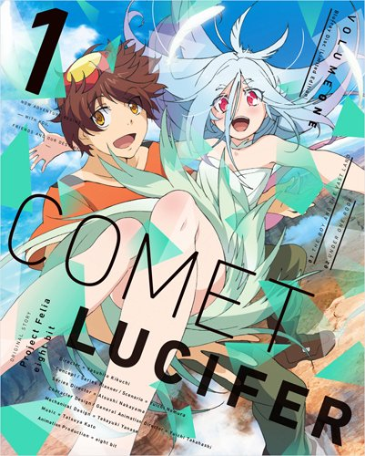Comet Lucifer Blu-Ray volume 1 cover