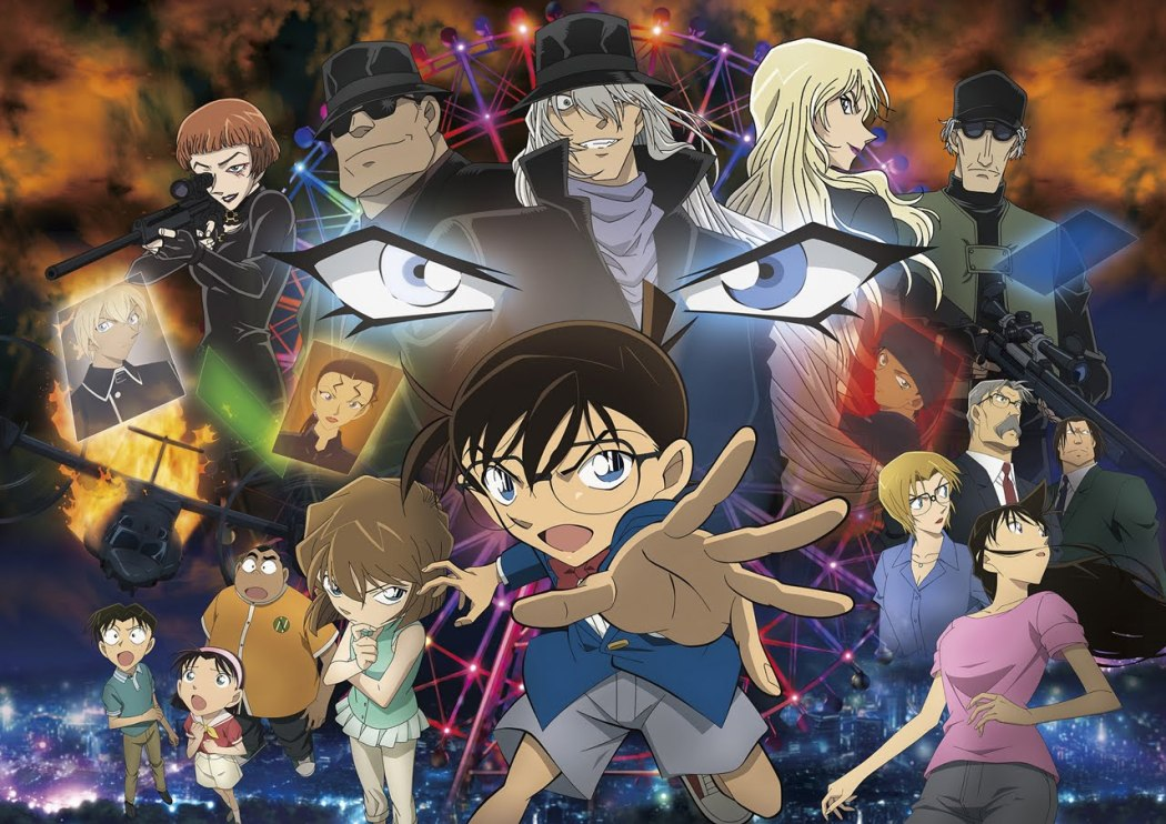 Detective Conan 20th film