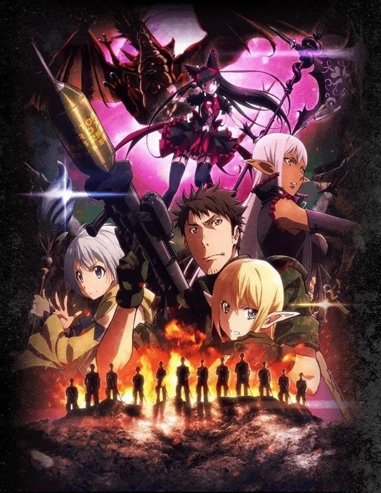 GATE Second Season Slated for January 8 and New Visual Revealed