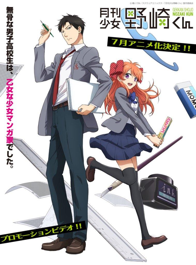 Gekkan Shoujo Nozaki kun anime series 758x1024 Anime Trending Rankings of Summer 2014   Week 1