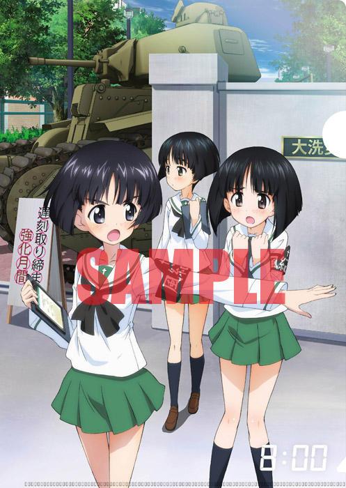 Girls Und Panzer Movie Clear Files Anime Illustration 003