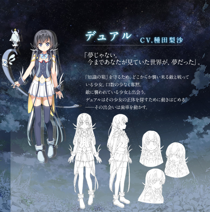 Glass-no-Hana-to-Kowasu-Sekai-anime-Character-Designs-Dual