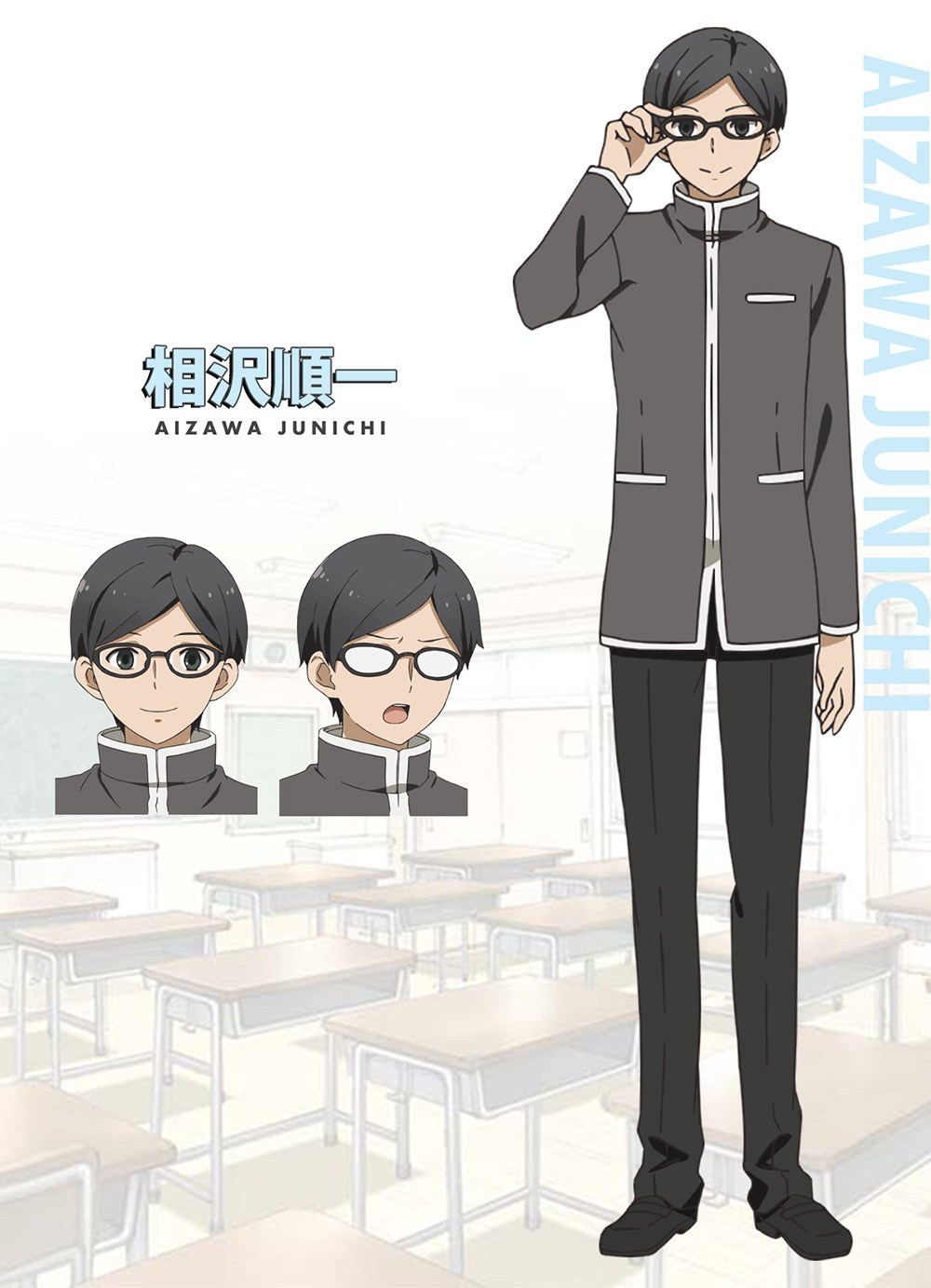 Handa-kun-TV-Anime-Character-Designs-Junichi-Aizawa