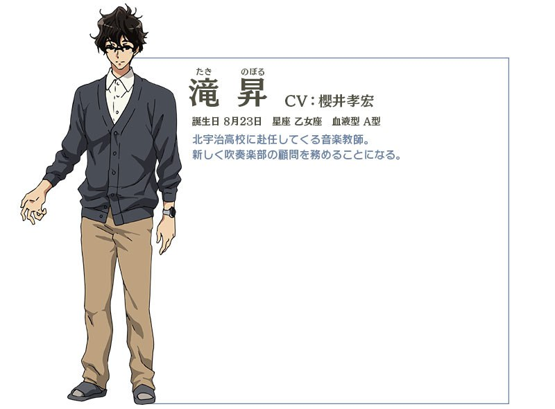Hibike-Euphonium-Anime-Character-Design-Noboru-Taki