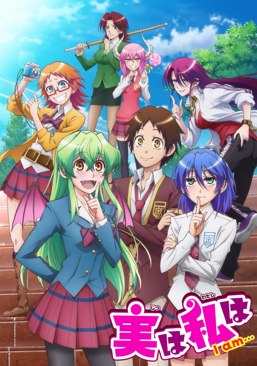 Jitsu-wa-Watashi-wa-Anime-Visual-2