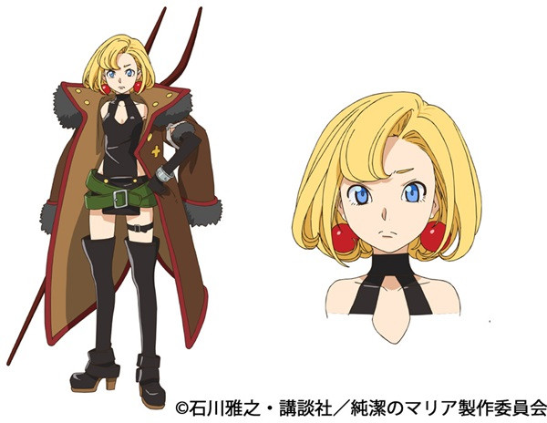 Maria the Virgin Witch Promotional Video Revealed
