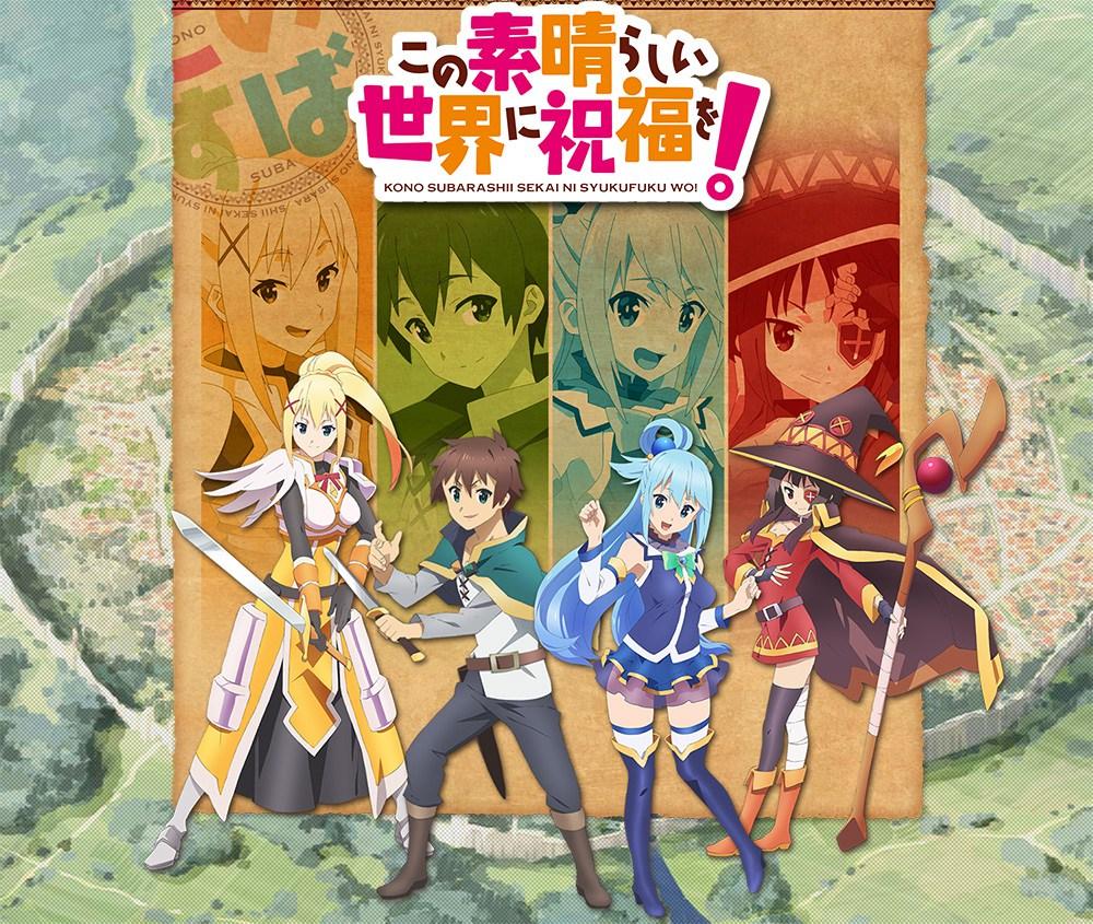 Kono-Subarashii-Sekai-ni-Shukufuku-wo-Anime-Visual-1