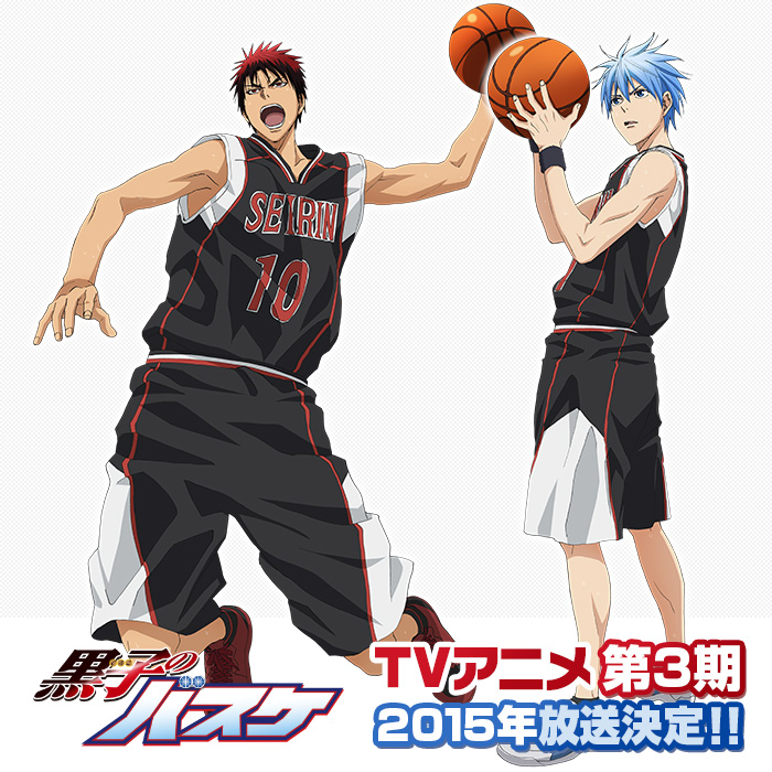 Kuroko no Basket 3rd Season Slated for Winter 2015 Key Visual teaser haruhichan.com Kurobas 3 Kurokos Basketball 3 Kuroko no Basket 3rd Season Slated to Air January 10