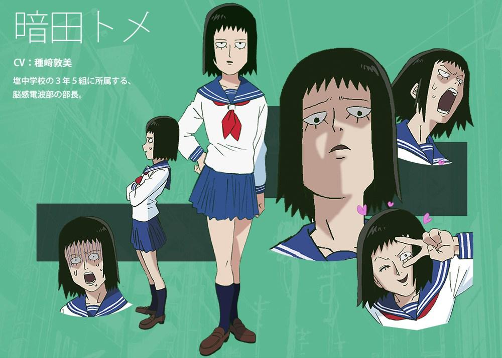 Mob-Psycho-100-Anime-Character-Designs-Tome-Kurata