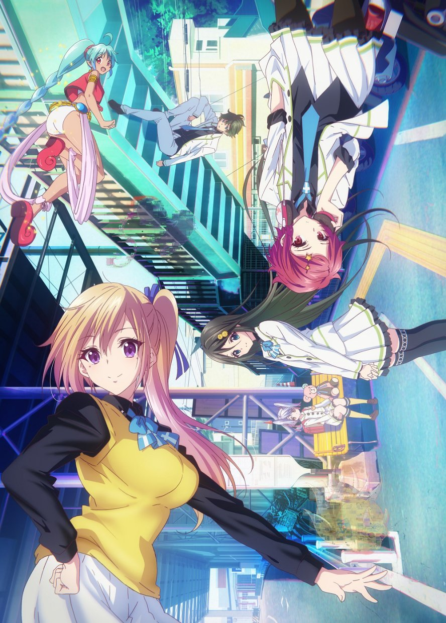 Musaigen no Phantom World Second key visual