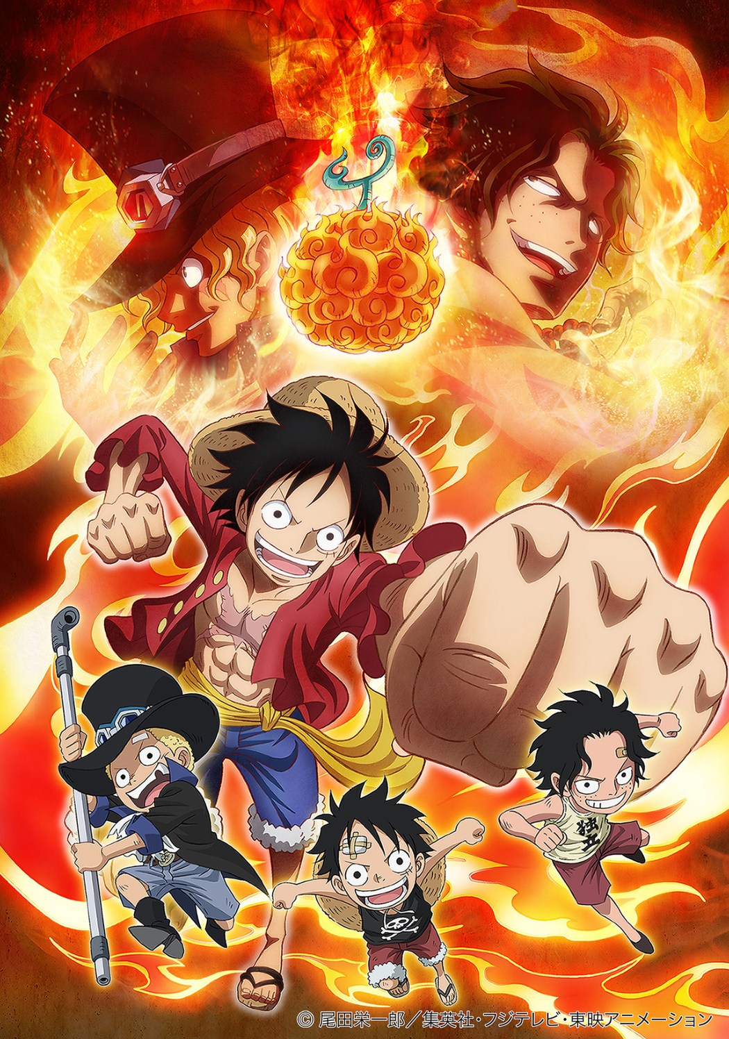 One Piece Episode of Sabo Special Visual Revealed