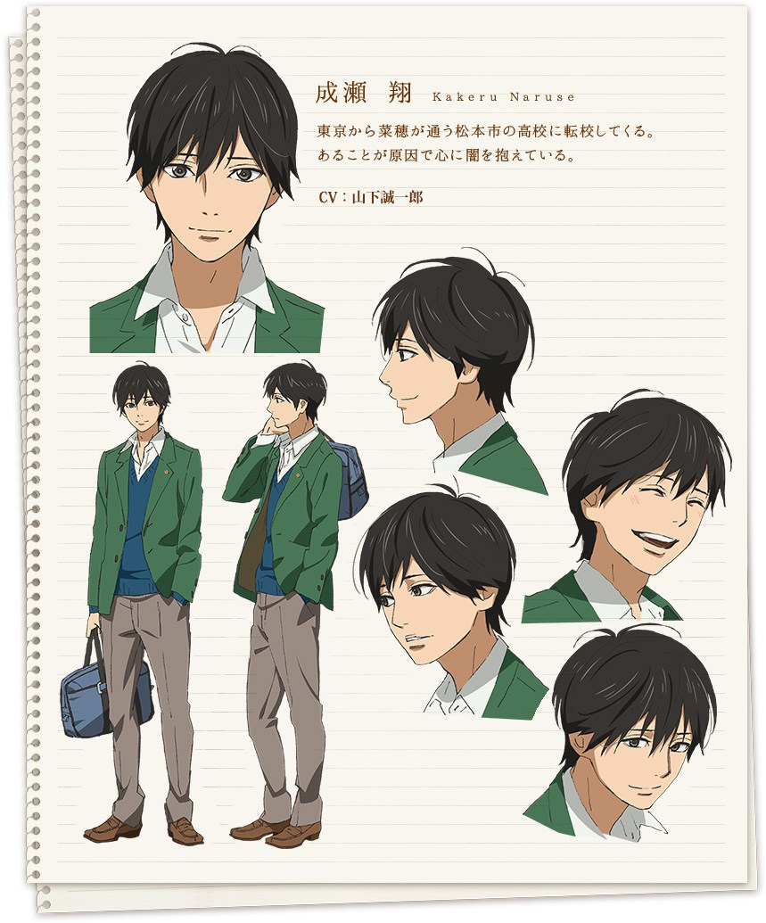 Orange-Anime-Character-Designs-Kakeru-Naruse