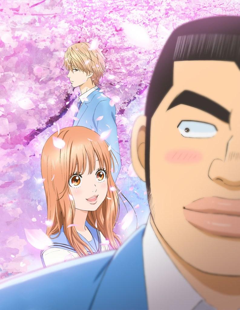 Ore-Monogatari!!_Haruhichan.com-Anime-Visual-02