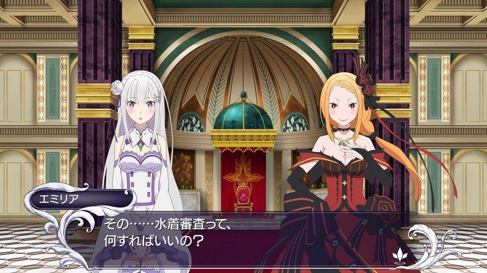 re-zero-kara-hajimeru-isekai-seikatsu-death-or-kiss-screenshots-05