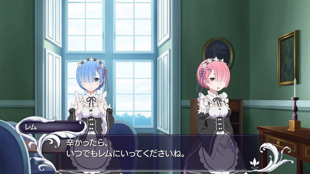 re-zero-kara-hajimeru-isekai-seikatsu-death-or-kiss-screenshots-07