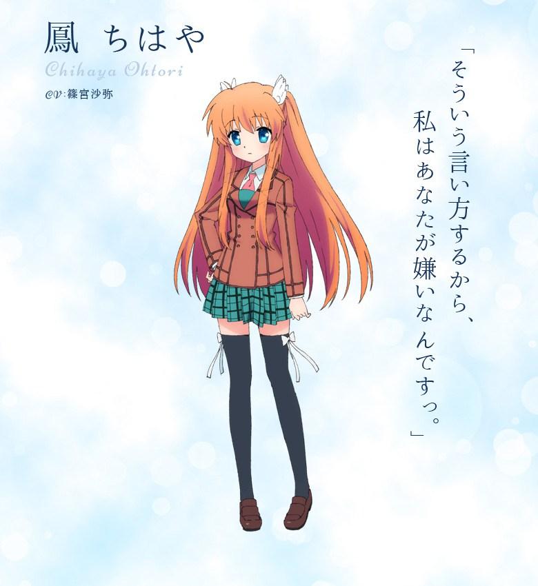 Rewrite-Anime-Character-Designs-Chihaya-Ohtori