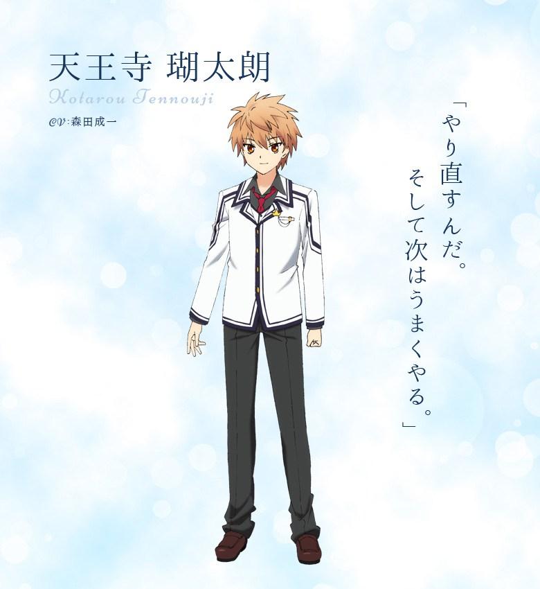 Rewrite-Anime-Character-Designs-Kotarou-Tennouji