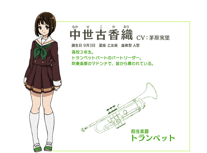 Sound!-Euphonium_Haruhichan.com-Anime-Character-Design-Kaori-Nakaseko