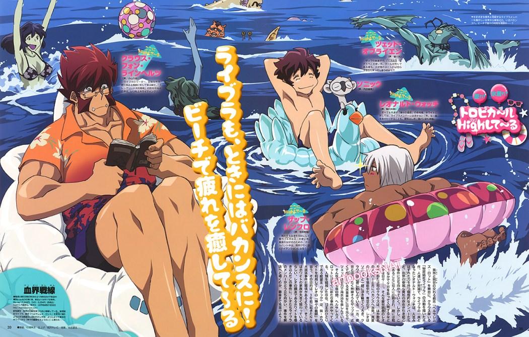Summertime Themed Kekkai Sensen Visual