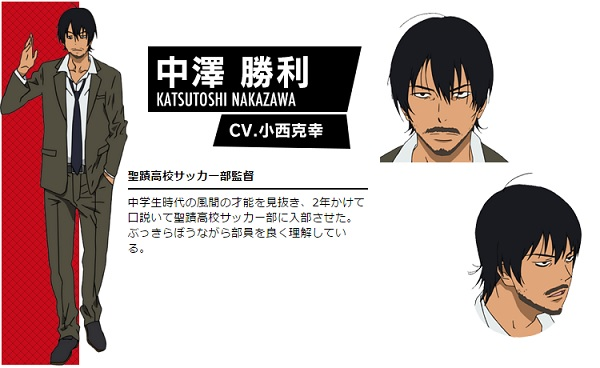 Support Cast for Days TV Anime Announced 3