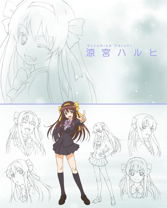 The-Disappearance-of-Nagato-Yuki-Chan_Haruhichan.com-Anime-Character-Design-v2-Haruhi-Suzumiya