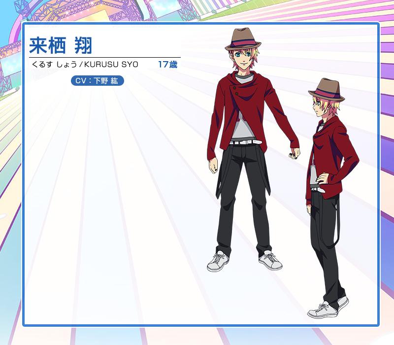 Uta-No-Prince-Sama-Maji-Love-Revolutions-Character-Designs-Shou-Kurusu_haruhichan.com