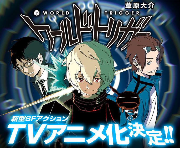 World Trigger Anime Announcement Image Video: World Trigger   Promotional Video