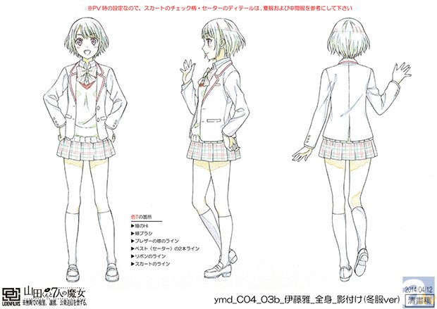 Yamada-kun to 7-nin no Majo character design haruhichan.com Yamada-kun and the Seven Witches character design Miyabi Itou