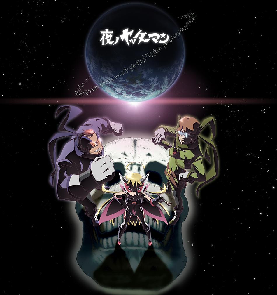 Yoru-no-Yatterman_Haruhichan.com-Visual-02