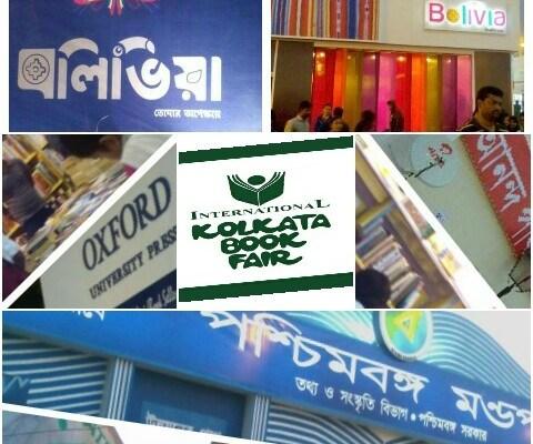 The International Kolkata Book Fair 2016