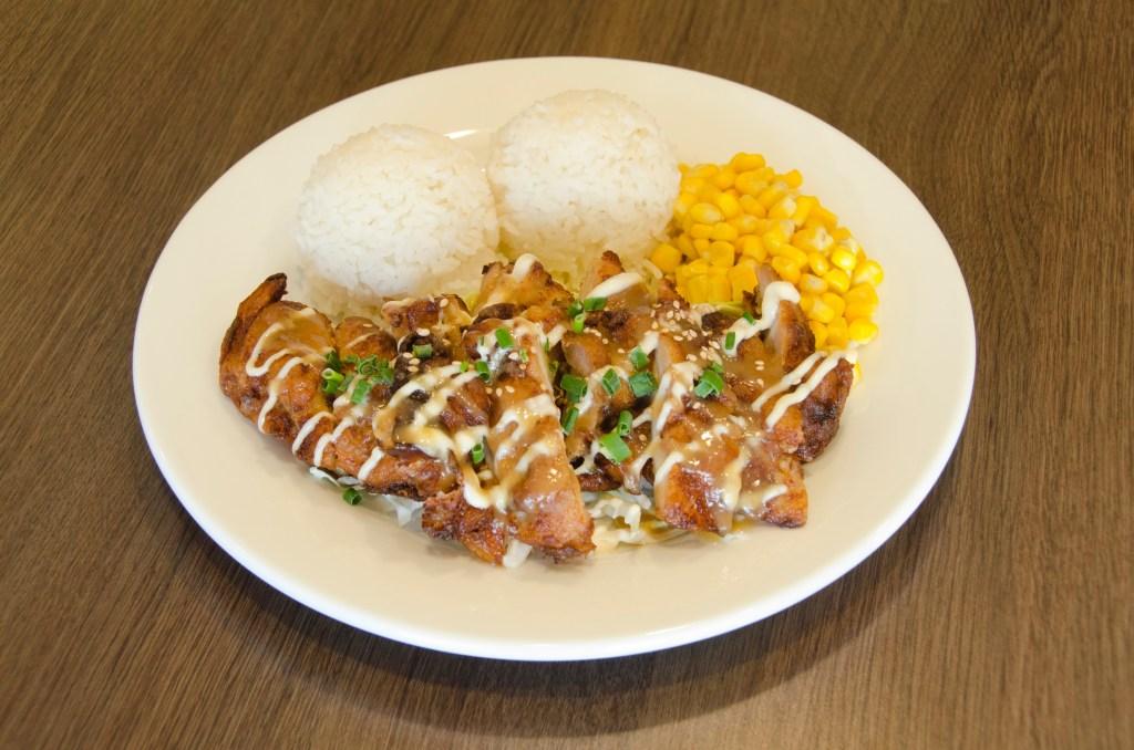 Garlic Miso Chicken Plate