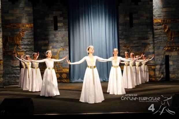 Yerevan Disney arvesti dproci Ararat parayin hamuyt