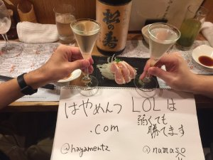 namasuo3
